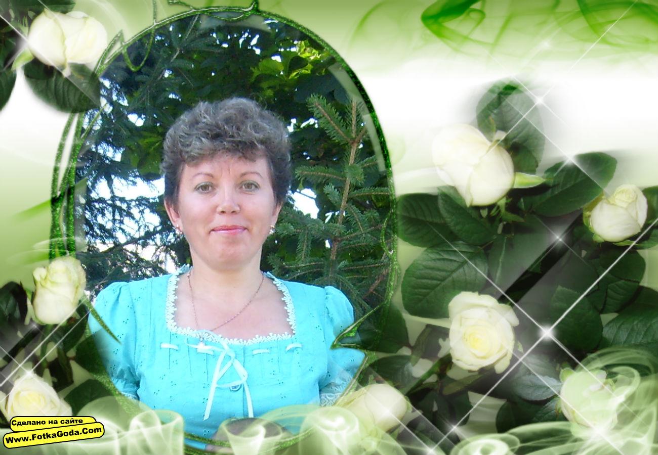 Тараканова татьяна анатольевна, Татьяна Анатольевна Тараканова(Сыченикова) 12 фотография